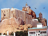 Rock Fort, Trichy
